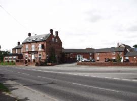The Becketts, Gainsborough (рядом с городом Upton)