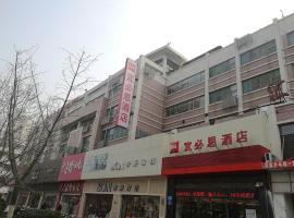 ibis Lianyungang Middle Jiefang Rd Hotel