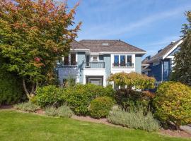 Ocean View Luxury House/near downtown, beach & UBC