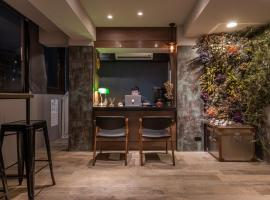Hao Zhu Inn