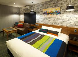 HOTEL TOIRO(Adult Only)