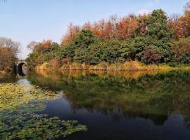 Hangzhou West Lake Lake YI Tong Intelligent Homestay