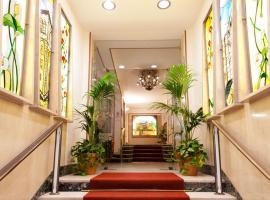 ホテル テルミヌス & プラザ