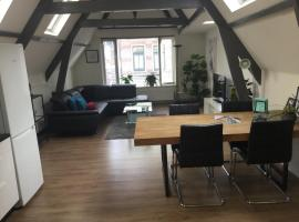 Nice apartment 20 Minutes from downtown Amsterdam