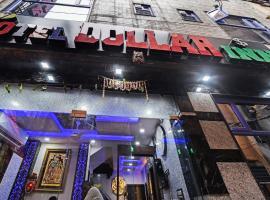 Hotel Dollar Inn