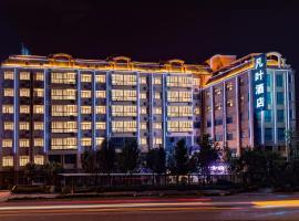 Kunming Fanye Hotel (Changshui Airport Branch)
