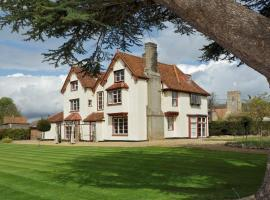 Haughley House, Stowmarket (рядом с городом Buxhall)