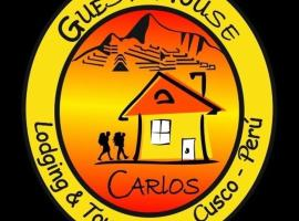 Carlos Guest House Cusco 4