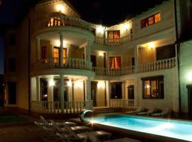 Гостиница Уютный дом