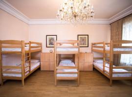 Paradise Hostel