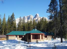 HI-Castle Mountain Hostel, Castle Junction