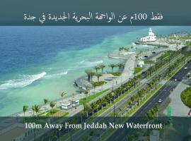 Auris Al Fanar Villas & Private Pools - Alshatieaa