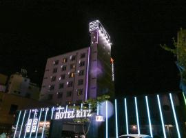 Gwangyang Ritz Hotel