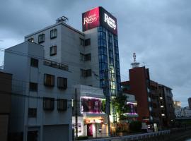 Restay Kokura