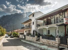 Guesthouse To Tzaki