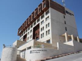 Grand Park Hotel, Ramallah