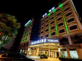 Shanghai Yueshangju Holiday Hotel