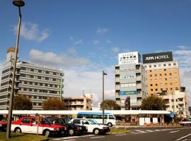 APA Hotel Kagoshima Chuo-Ekimae