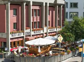 豪瑟瑞士優質酒店