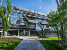 Messier 53 Hotel Yerevan