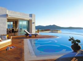 Ellinika Villa Sleeps 8 Pool Air Con WiFi