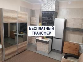 Medovoport Domodedovo
