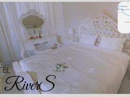 River S hotel, Zugdidi