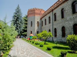 Borjomi Palace Health & Spa Center