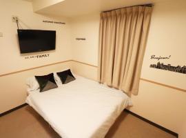 Hotel Yuyukan A0E51 Center of Kabukicho, Shinjuku
