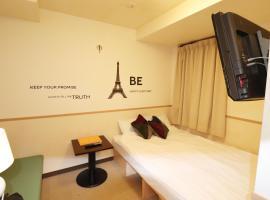 Hotel Yuyukan A0E53 Center of Kabukicho, Shinjuku