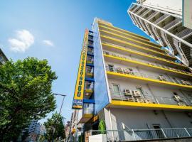 新大阪東口超級酒店