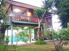 Green House Pattaya
