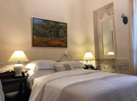 Porfyra Luxury Guesthouse