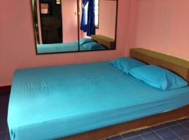 Nora Guesthouse