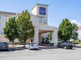 Most Booked Hotels Near Liberty University In The Past Month