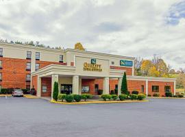 Quality Inn Suites Lexington