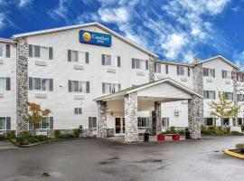 Comfort Inn & Conference Center Tumwater/ Olympia