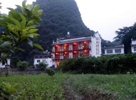 Pure Joy Resort