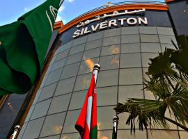 Silverton Olaya