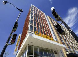 Cambria Hotel Washington, D.C. Convention Center