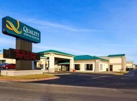Quality Inn Suites Moline Quad Cities
