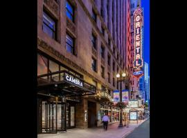 Cambria Hotel Chicago Loop/Theatre District