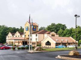 Comfort Inn & Suites & Suites LaVale - Cumberland