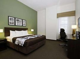 英納哈波爾市中心司麗普旅館&套房酒店