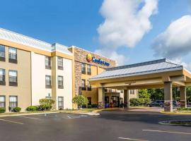 Most Booked Hotels In Kalamazoo The Past Month