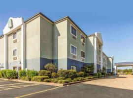 Quality Inn And Suites Jackson Int L Airport