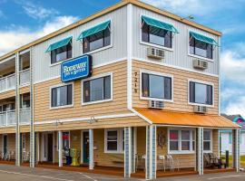 Rodeway Inn & Suites Nags Head