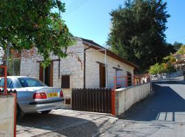 Chatzimike House