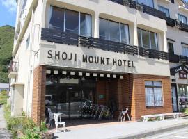 精進マウントホテル
