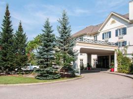 Comfort Inn & Suites Mont-Tremblant